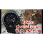 SUUNTO Spartan Trainer (HR) steel обзоры