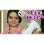 Philips HR1459/00