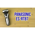 Panasonic ES-RT87