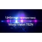 TV-тюнер World Vision T62N