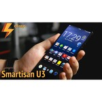Смартфон Smartisan U3 4/64GB