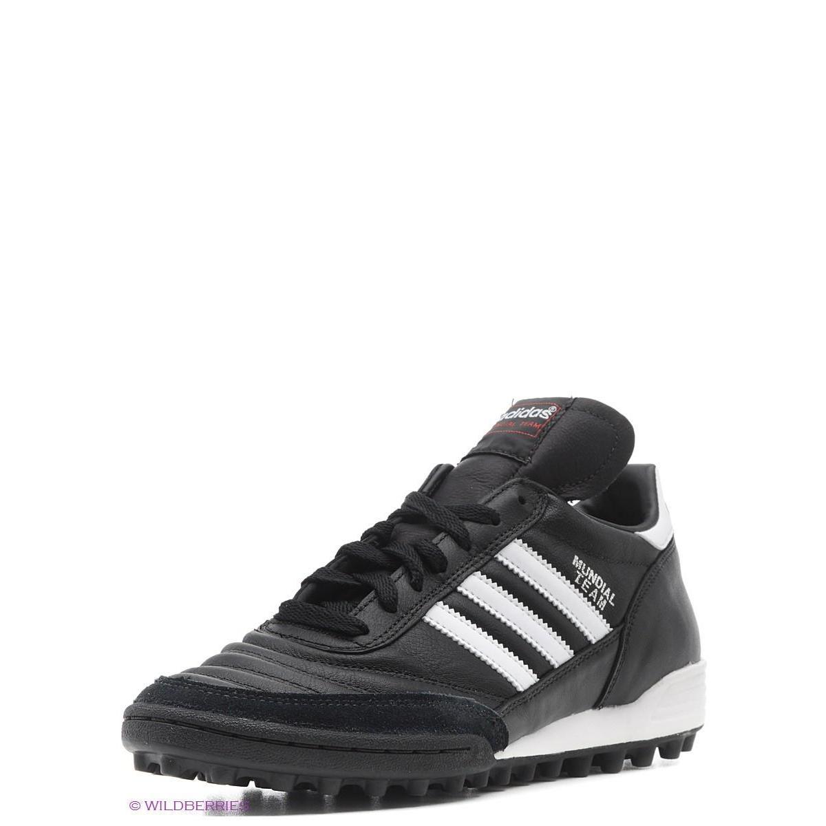 3ae5b78c Бутсы Adidas купить и сравнить цены + отзывы, обзоры и форум