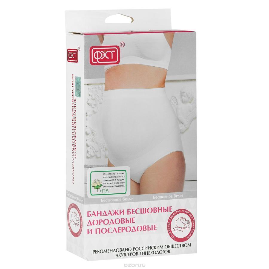 Российские производители бандажей для беременных 66