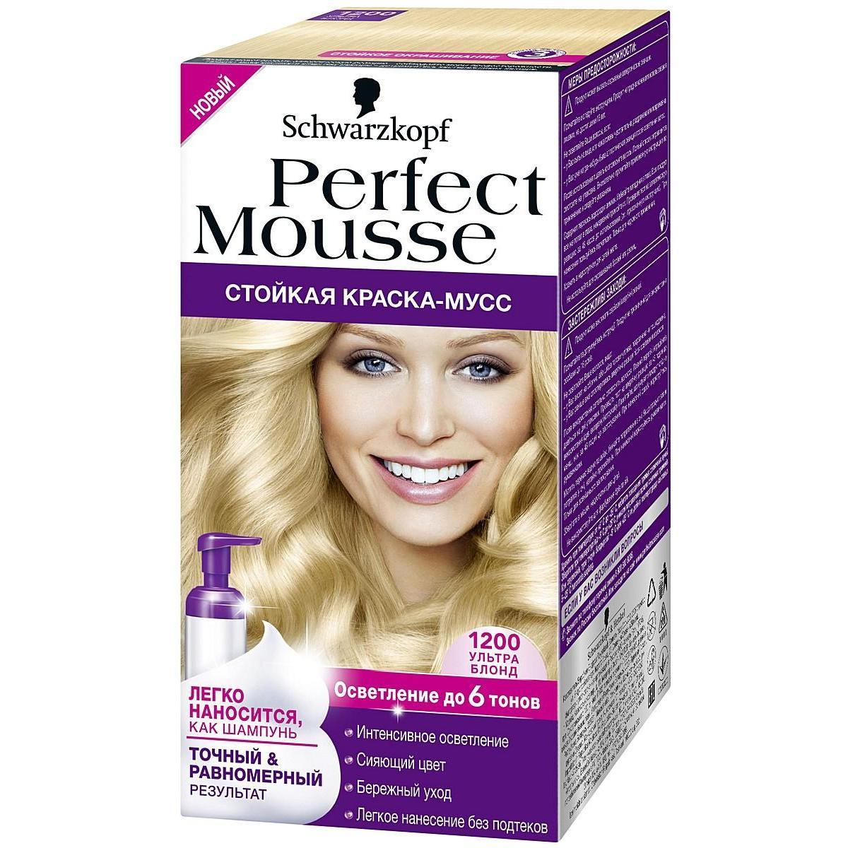 Краска для волос перфект мусс цена