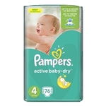 Pampers Active Baby-Dry 4 (8-14 кг)