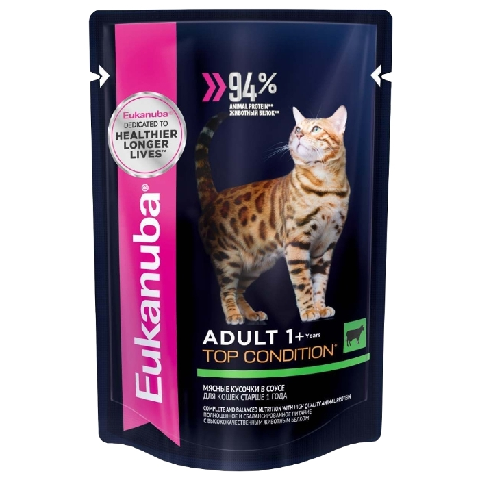 Eukanuba Adult Cat Pouch Beef (0.085 кг) 1 шт.