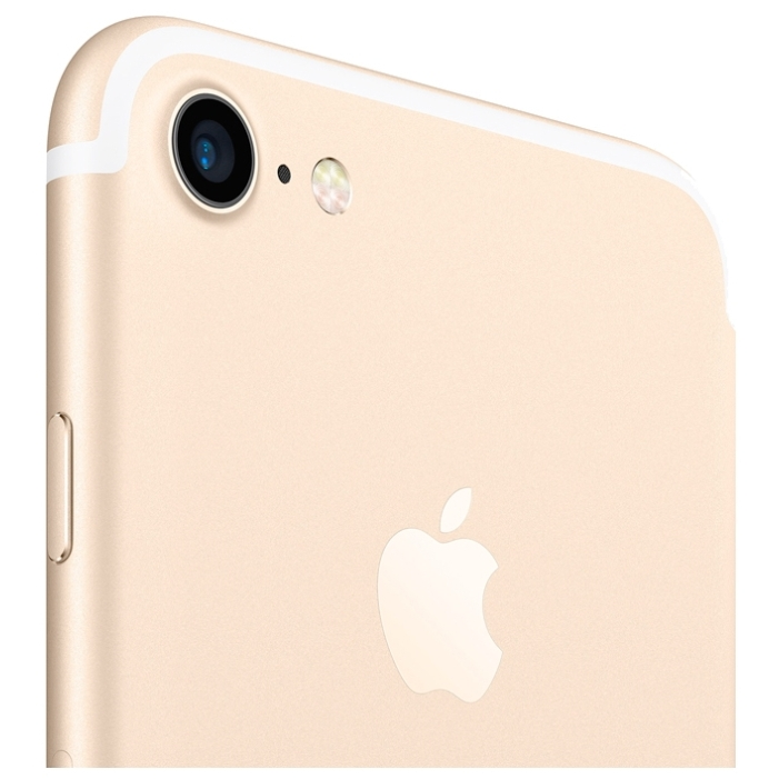 Apple iPhone 7 256Gb