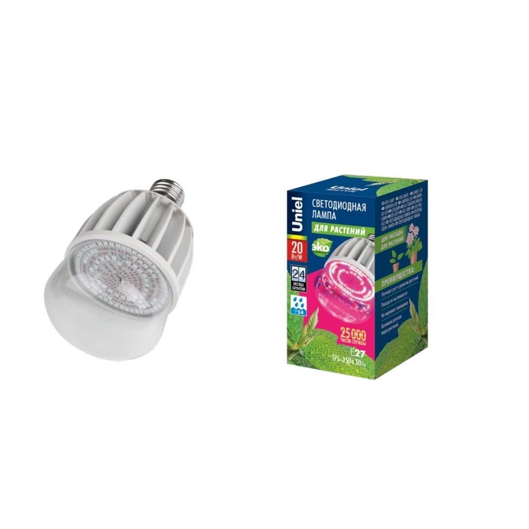 нашей крепкости сведодиодная лампа для растений купить выброску-сушку