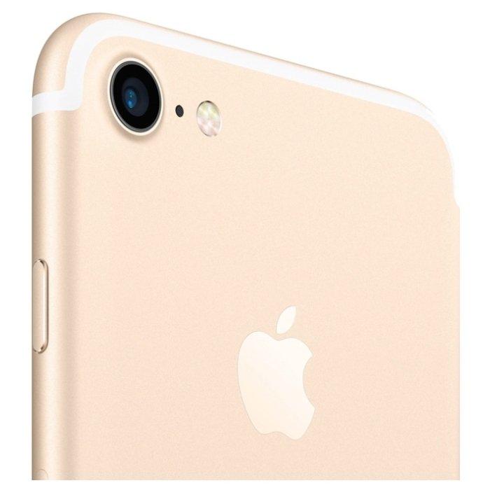 Tietoja iPhonen, iPadin ja iPod touchin
