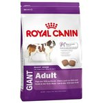 Royal Canin Giant Adult (15 кг)