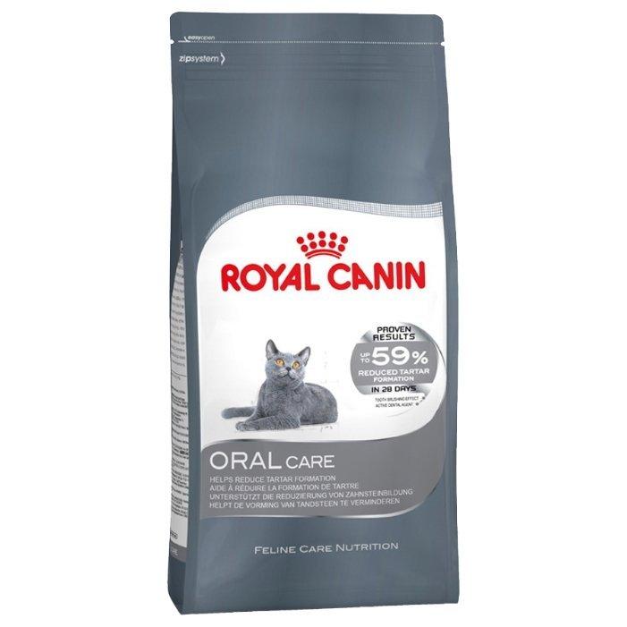 Корм royal canin для кошек для шерсти