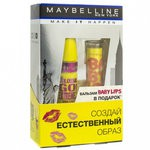 Набор Maybelline