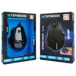 Гарнизон GM-740G Black USB