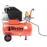 Wester компрессор le 024 150 olc отзывы