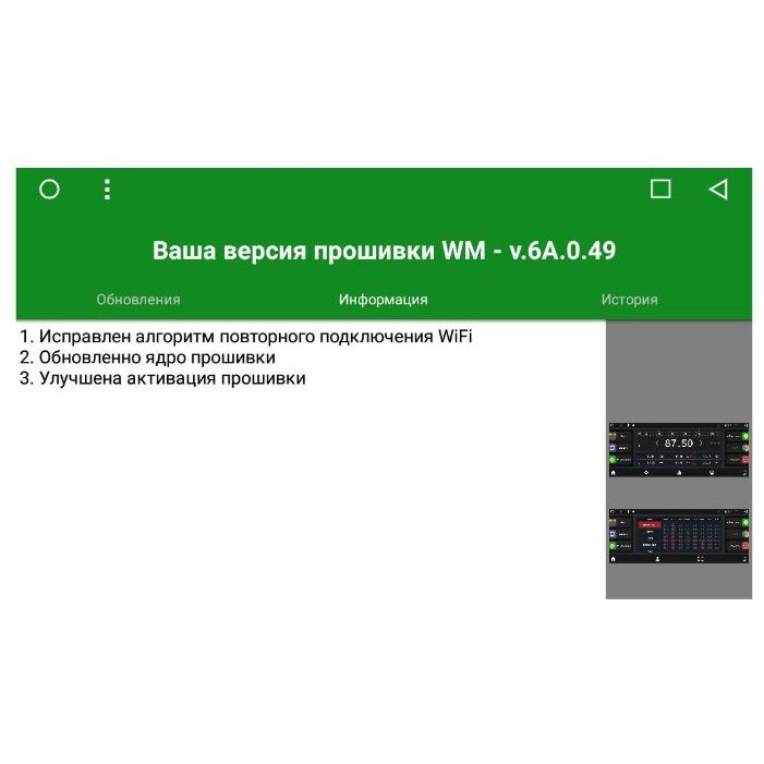 Автомагнитола Wide Media MT9030MF-1/16 Peugeot 308 2007 - 2015