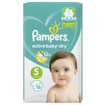 Pampers подгузники Active Baby-Dry 5 (11-16 кг) 16 шт.