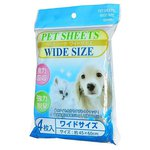 Пеленки для собак впитывающие Komoda Paper Pet Sheets Wide Site 60х45 см