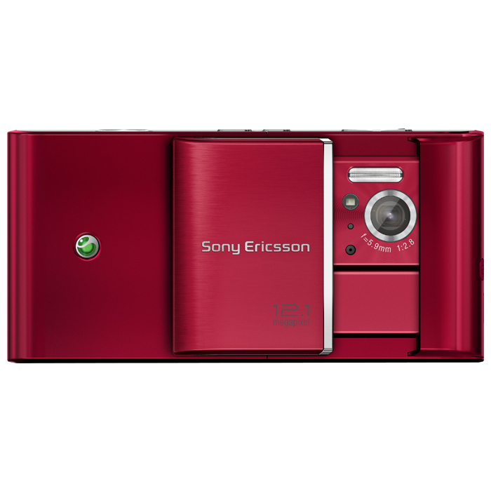 sony ericsson joint venture Sony ericsson is still struggling to deliver a product that combines the technology expertise of ericsson and sony's flair for design and branding, a combination that excited the market at the inception of the joint venture.