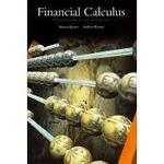 Financial Calculus / Финансовый конкремент