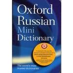 Oxford Russian Minidictionary:С фонетической транскрипцией (новый) (edited by Thompson D.) Ed. 2-nd