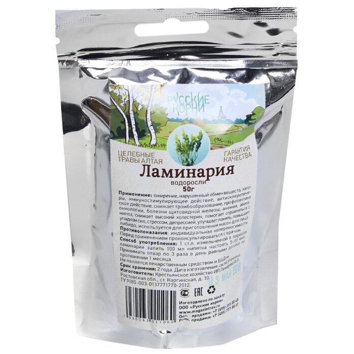 Ламинария Из Аптеки Для Похудения. Все о сушеной ламинарии, а так же полезные свойства этого уникального продукта!