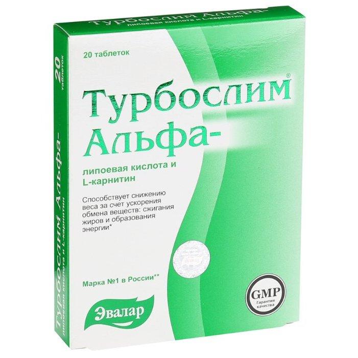 Биодобавка Для Похудения Эвалар. Препараты «Эвалар» – рай для похудения