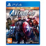 Square Enix Marvel's Avengers. Deluxe Edition
