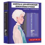 Набор Matrix Total Results Color Obsessed Brass Off