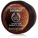 The Body Shop Масло для губ Кокос