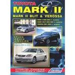 Toyota Mark II c 2000-2004г.в., Mark II Blit с 2002-2007г.в., Verossa с 2001-2004 года выпуска.